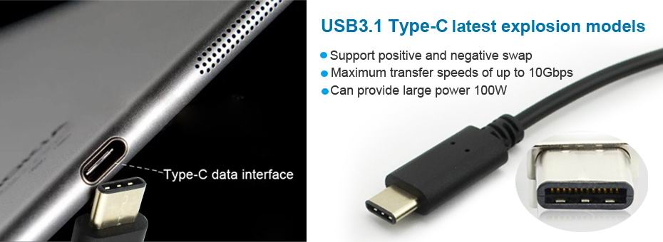 What is USB Type C